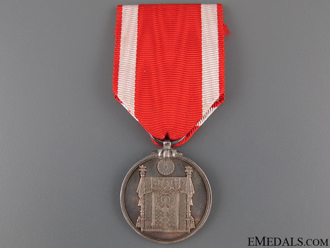 Imperial Constitution Promulgation Commemorative Medal, in Silver Obverse