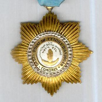 Order of the Star of Anjouan, Knight Obverse