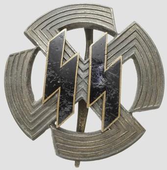 SS Germanic Proficiency Runes Badge, in Bronze Obverse
