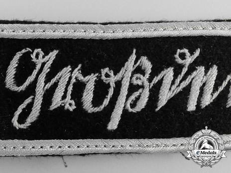 German Army Großdeutschland Cuff Title (Sütterlin version) Obverse Detail