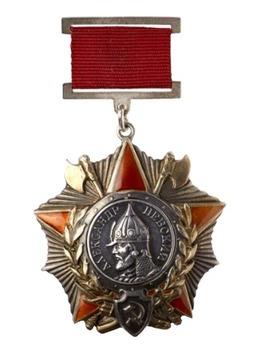 Star Medal (Variation II) Obverse
