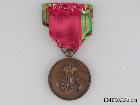 "Bronze Medal (with ""A"" clasp) Reverse"