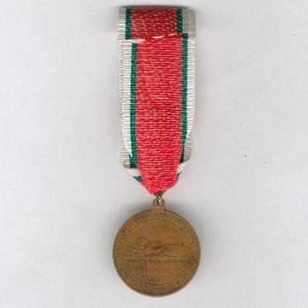 Commemorative Medal for the Death of Maria Louisa Reverse
