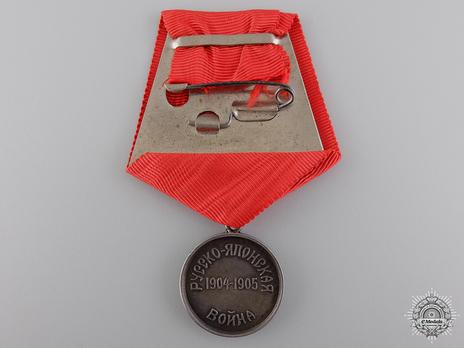 Russo-Japanese War Red Cross Medal Reverse