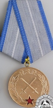 Medal of Military Merit, I Class (1965-1989) Obverse