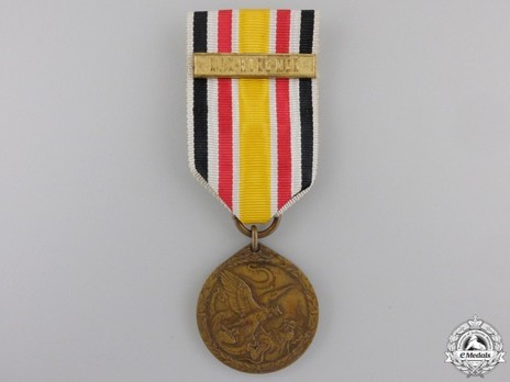 China Commemorative Medal, for Combatants (in bronze gilt) with one clasp Obverse