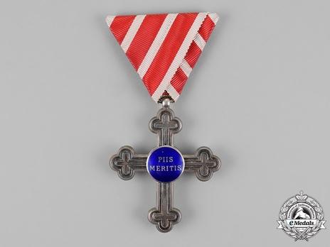 "Merit Cross ""Piis Meritis"" for Military Chaplains, Type II, II Class"