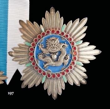 Order of the Illustrious Dragon, Grand Cordon Breast Star