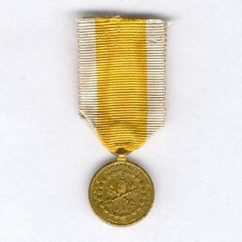 Miniature Gold Medal Obverse