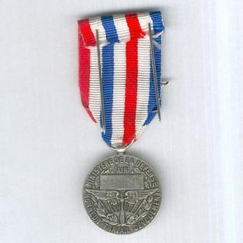 Silver Medal (with wings clasp, 1978-) Reverse