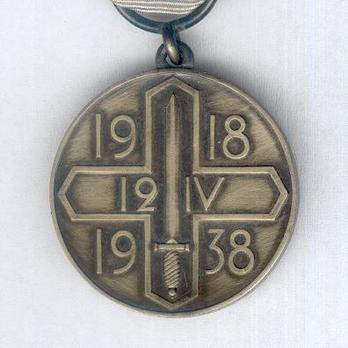Commemorative Medal of the Liberation of Helsinki Reserve