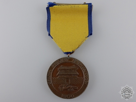 Bronze Medal (for Navy, 1913-) (with 2nd style ribbon) Obverse