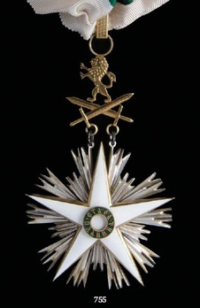 Order of Stara Planina, II Class