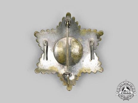 Order of Mehdi, Type II, Grand Cross Breast Star Reverse