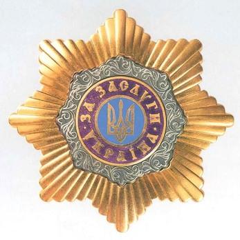 Order of Merit, Civil Division, I Class Star Obverse