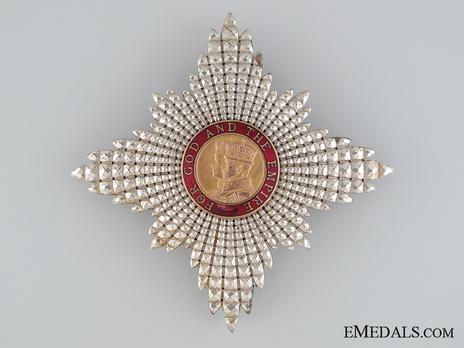 Knight/Dame Commander Breast Star (1938-) Obverse