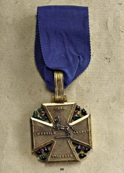 1809 Field Service Cross for Officers, Type I