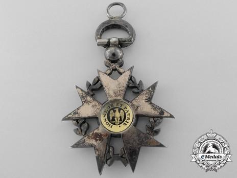 Knight (1808-1813) Reverse