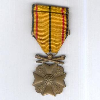 "III Class Medal (with ""1940-1945"" clasp) Reverse"