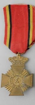 II Class Cross (for Bravery, 1919-1934) Obverse