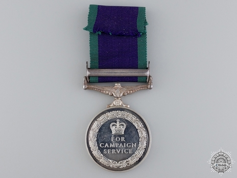 "Silver Medal (with ""SOUTH ARABIA"" clasp) Reverse"