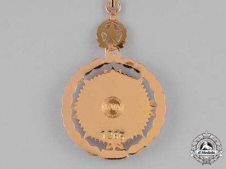 Korean Veteran's Association Medal Reverse
