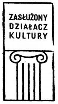 Decoration for Meritorious Cultural Workers Obverse
