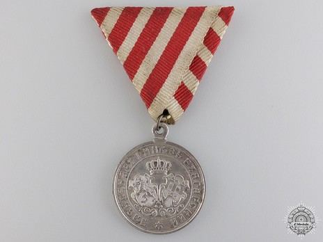 """Medal for the Serbian-Bulgarian War 1885, in Silver (stamped """"SCHILLER"""") Obverse"""