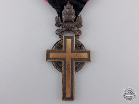 Cross for the Holy Year 1933 (with bronze) Obverse