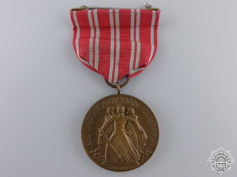 Bronze Medal (for Navy) Obverse