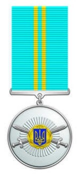 National Guard Long Service Medal, for 15 years Obverse