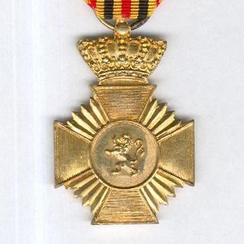 II Class Cross (for Long Service, 1952-) Reverse