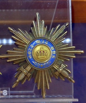 Military Division, Breast Star (with swords)