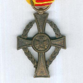 Gold Cross Reverse