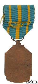 Bronze Medal Reverse