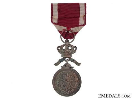 Silver Medal (1898-1951) Obverse