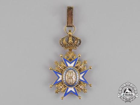Order of Saint Sava, Type III, II Class Reverse