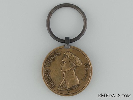 Waterloo Medal (named) Obverse