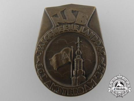 National Socialist Movement Diet Badge Obverse