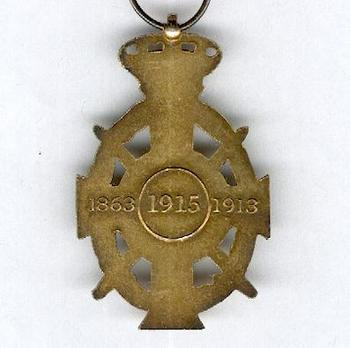 Royal Order of George I, Military Division, Commemorative Cross, in Gold Reverse