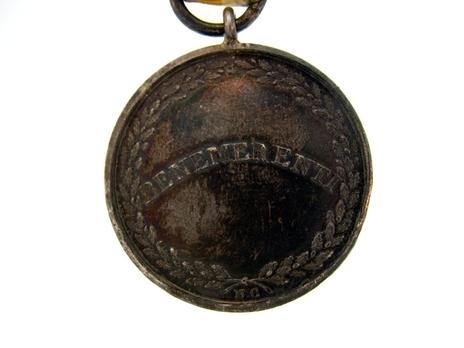 Bene Merenti Medal, Type I Reverse
