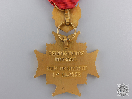 I Class Medal Reverse