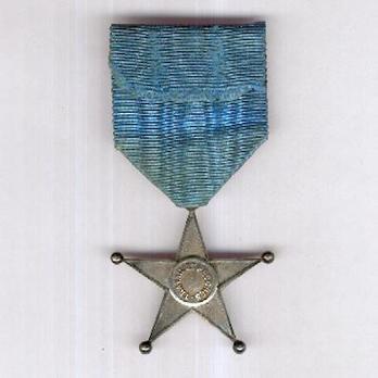 Silver Medal (1910-1956) Reverse
