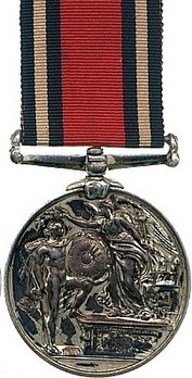 Medal (with Queen Victoria effigy, 1973) Reverse