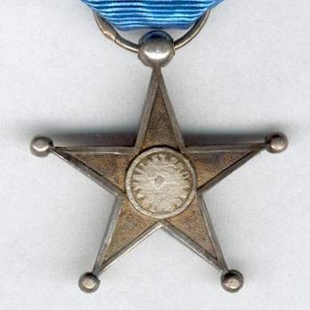 Silver Star (1889-1910) Reverse