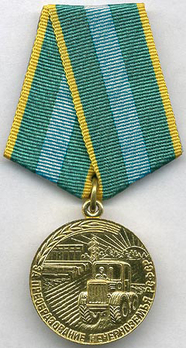 Development of the Non-Black Earth Region of the RSFSR Brass Medal Obverse