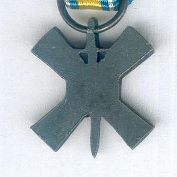 Miniature Eastern Isthmus Campaign Cross Reverse