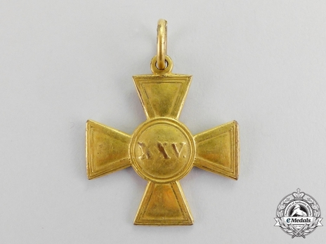 Cross for 25 Years Reverse