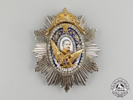 Order of Milos the Great, I Class Breast Star (with diamonds) Obverse