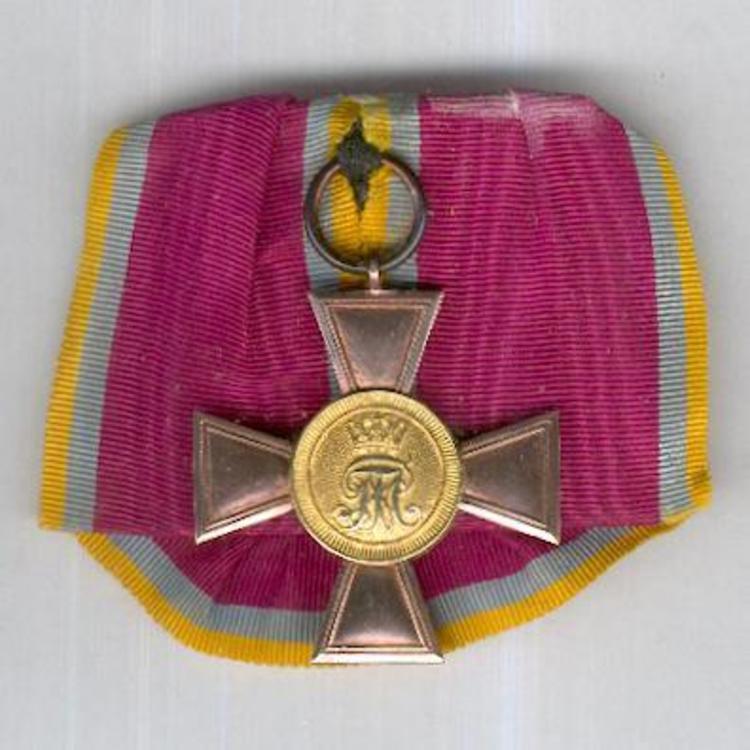 I class copper cross obv